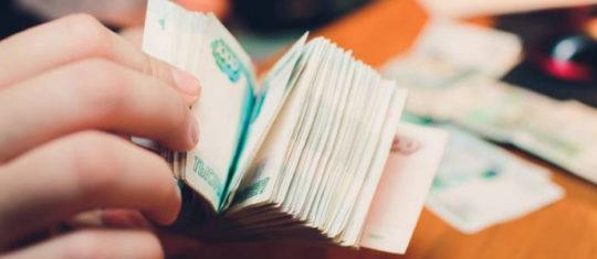Les offres de remboursement SFAM